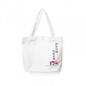 臺北商大帆布側背手提袋(百年校徽)